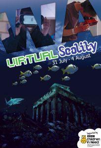 Virtual Seality